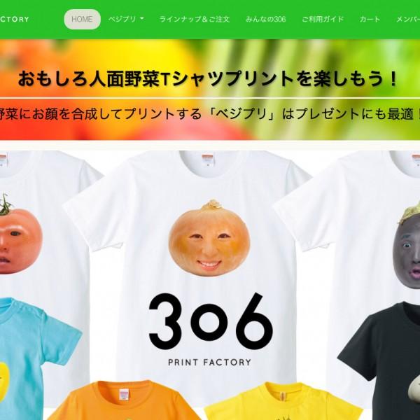 306 PRINT FACTORY
