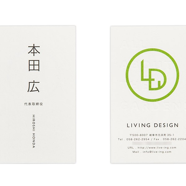 LIVING DESIGN Card