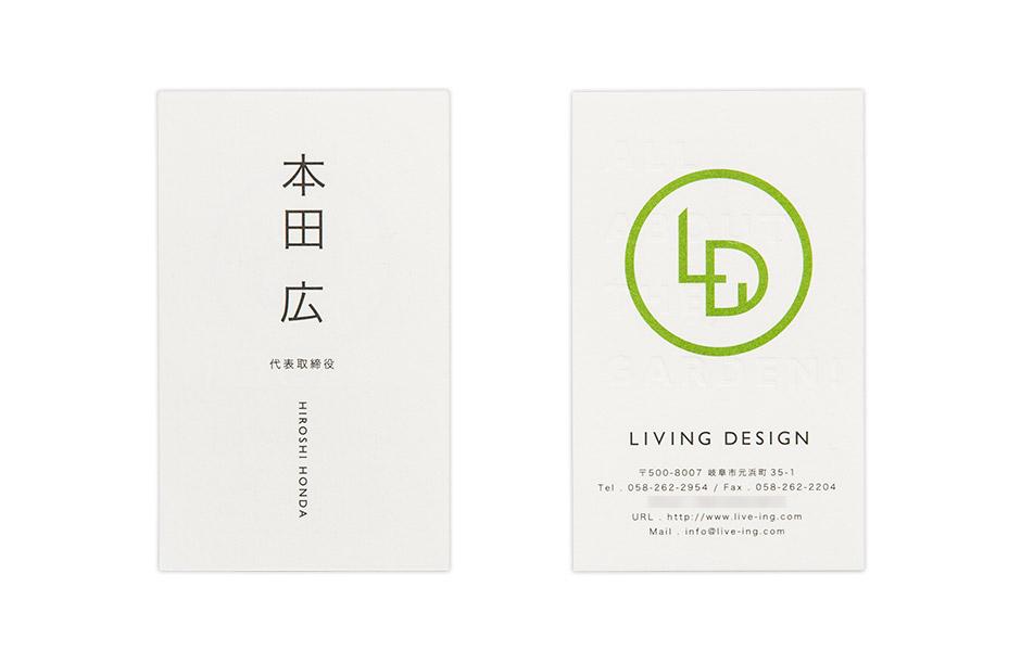 liveing-card