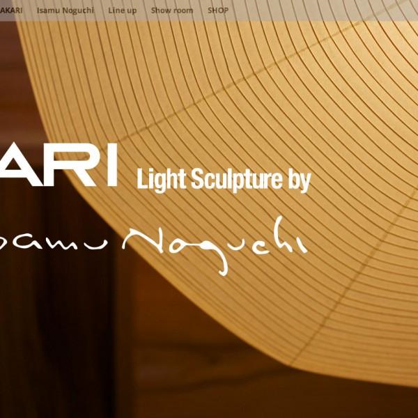 AKARI Light Sculpture by Isamu Noguchi