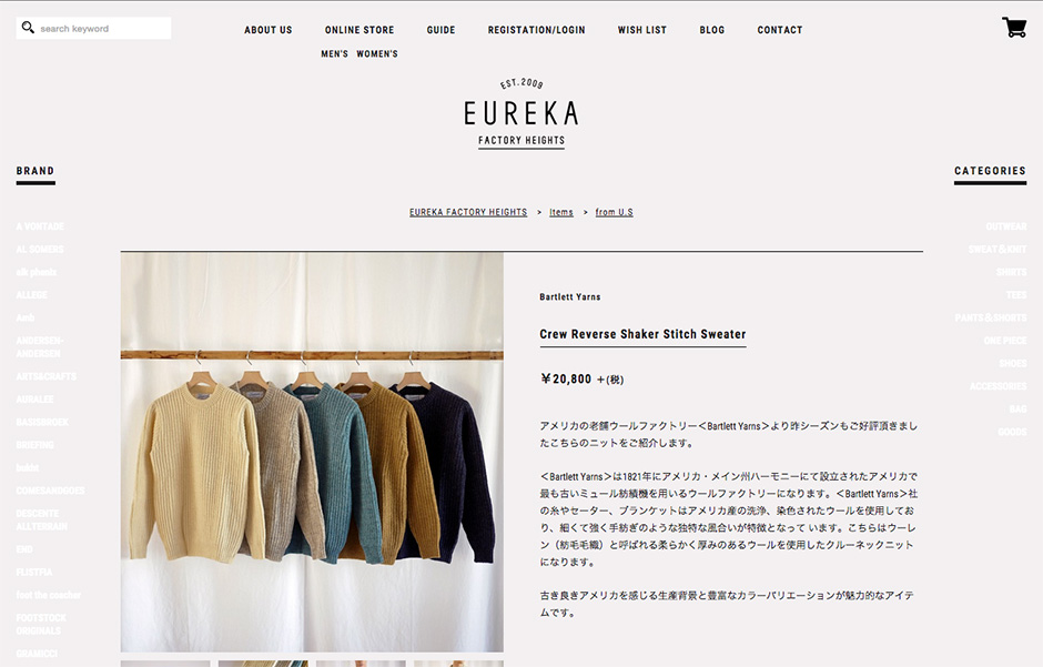 eureka02