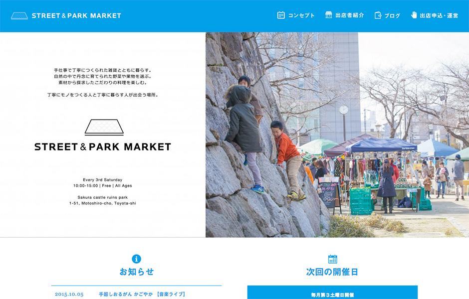 sp-market01