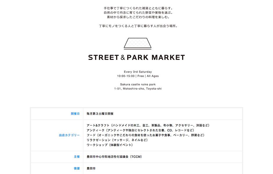 sp-market02