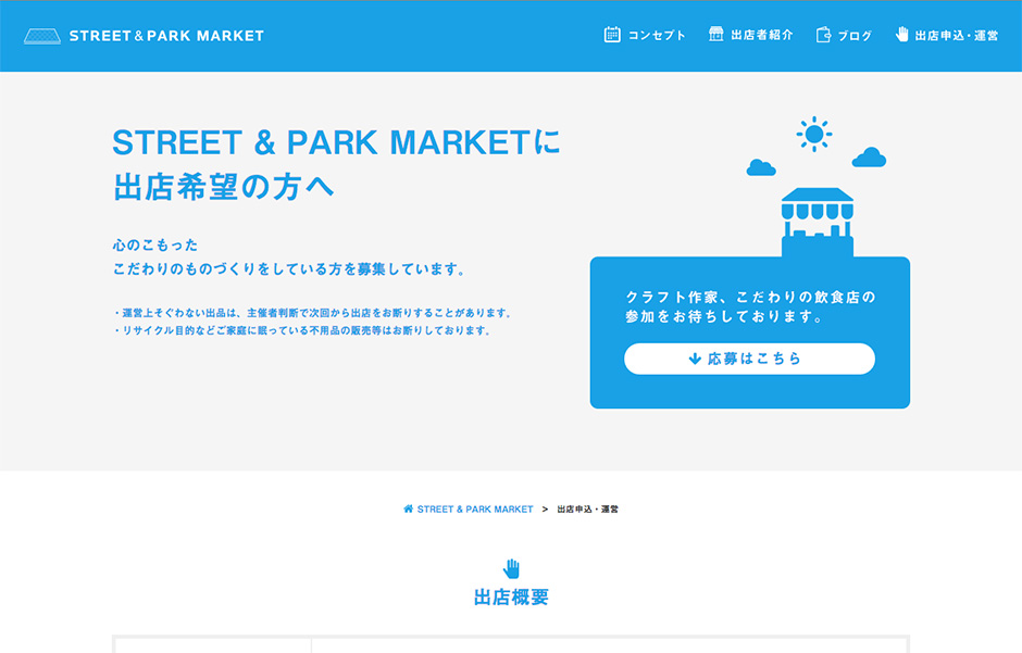 sp-market03