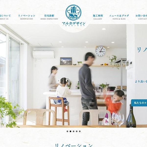 Maruho Design