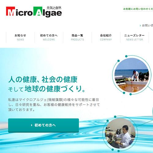 MicroAlgae Inc