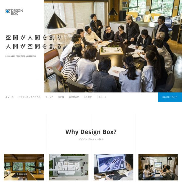 DESIGN BOX Inc