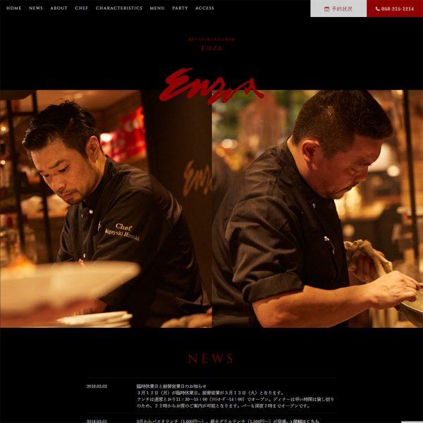Restaurant & Bar ENZA