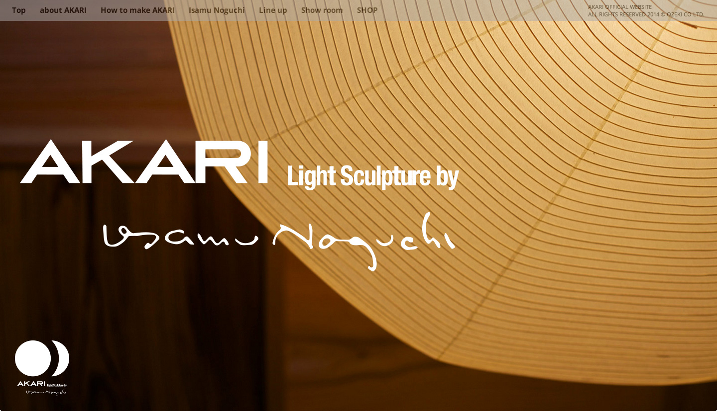 Akari Light Sculpture By Isamu Noguchi Birthdey