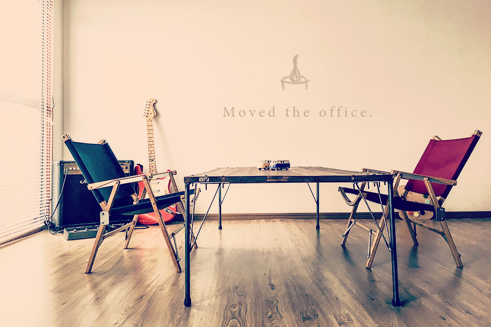 moved_the_office